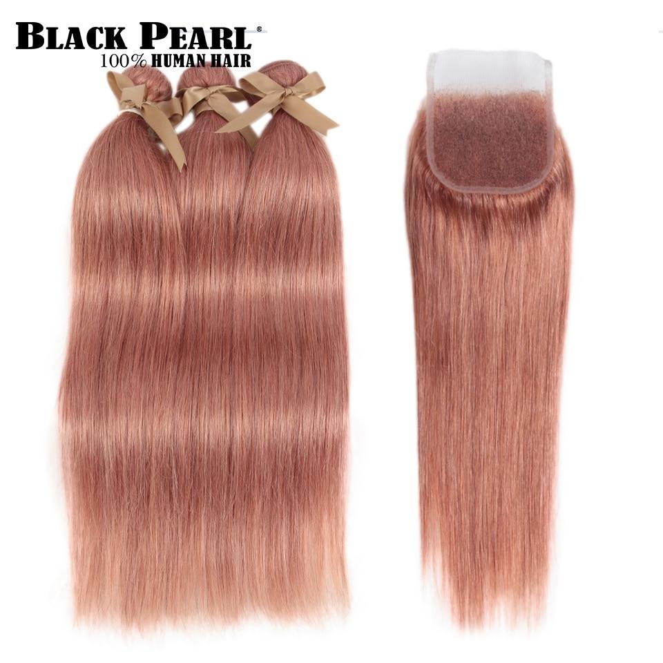 Черные жемчужные бразильские Прямые пряди волос с закрытием Remy человеческие волосы 3 пряди с закрытием цвет s розовый 8
