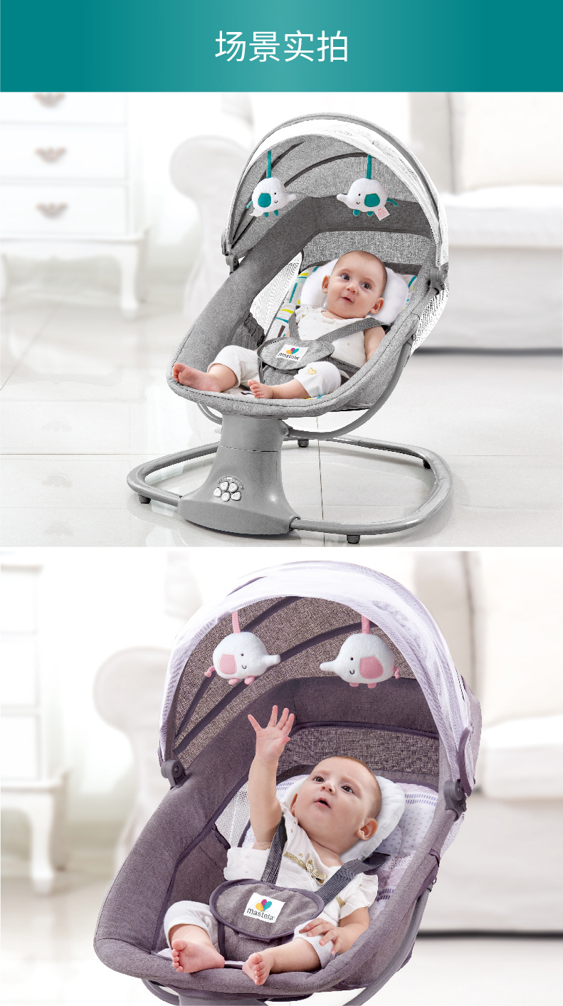 Hf247c3fbe9a34c3ead9df70b90a49923Y Baby Electric Rocking Chair To Appease Smart Cradle To baby Sleeping Artifact Electric baby Rocking bed Swing