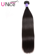 UNice Hair Kysiss Series Brazilian Straight Hair 100% Virgin Human Hair Bundles Hair Extension 1 Piece Can Buy 3 or 4 Bundles
