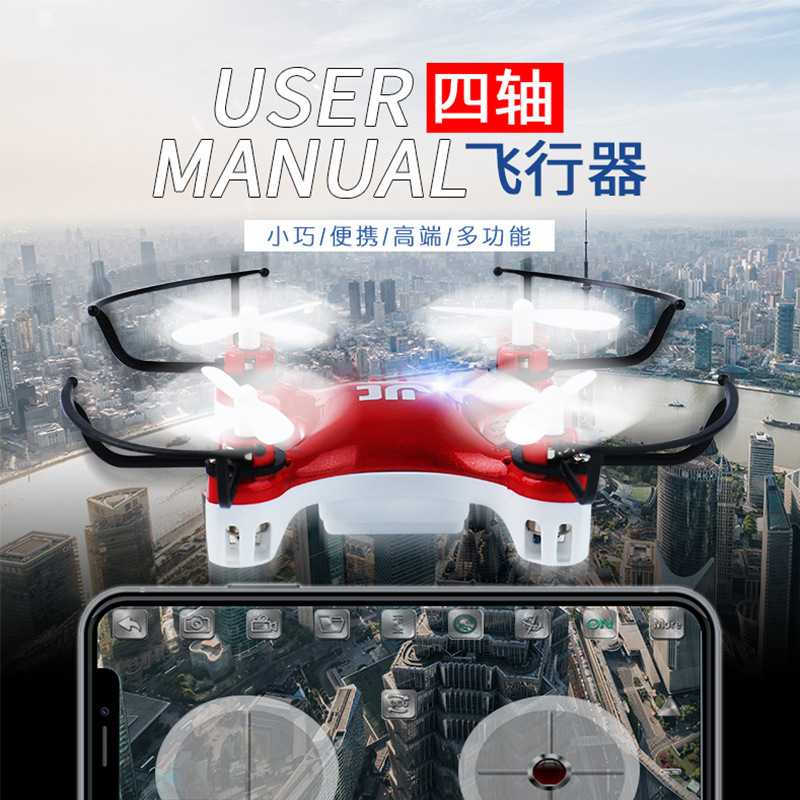 High-definition Aerial Photography Smart Rolling Unmanned Aerial Vehicle A Key Return Folding Quadcopter Headless Mode Remote Co
