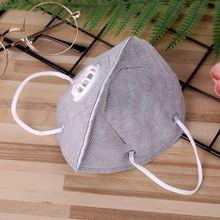 2 шт. одноразовая Пылезащитная маска с активированным углем, угольный сажевый фильтр, респиратор