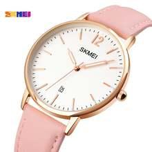 Часы skmei женские с японским квартом наручные розовые белые