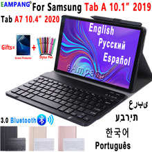 삼성 갤럭시 탭 A 10.1 2019 키보드 케이스 T510 T515 SM T510 SM T515 영어 러시아어 스페인어 블루투스 Keybaord 커버 케이스