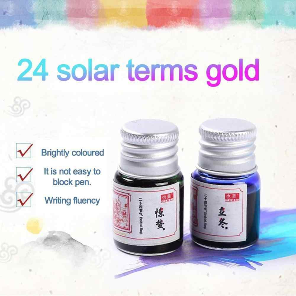 5ML 24 Colors Ink Bottle Handmade Gold Powder Color Painting Dip Ink Writing Non Graffiti For Fountain Carbon Calligraphy A7L8