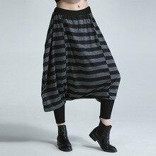 2020 Women Elastic Waist Harem Pants Baggy Loose Casual Stri