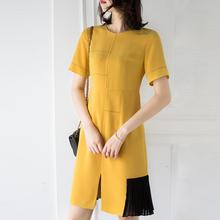 Новое летнее женское модное платье с коротким рукавом с цветным блоком спереди с разрезом женское шифоновое Повседневное платье с карманами