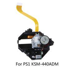 KSM-440ADM сменная оптическая головка для PS1 KSM 440ADM игровая консоль G99B
