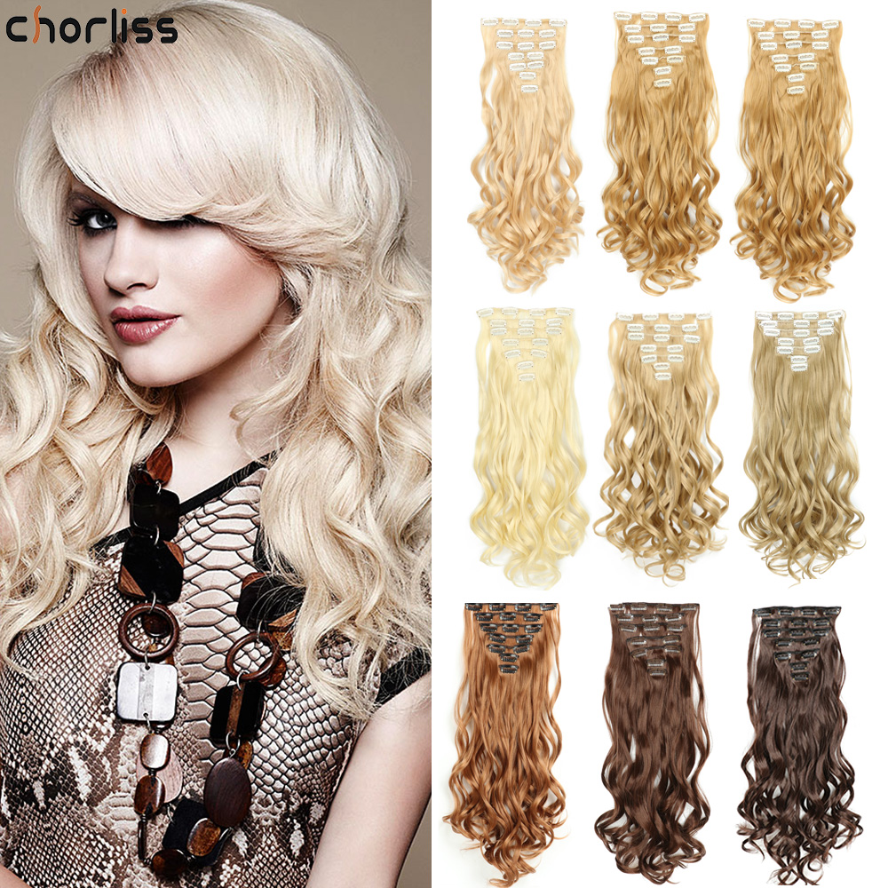22inch 16 Clips False Styling Hair Long curly Hair Extension Synthetic Clip Hair Extension Black Brown Green  Curl hairpiece