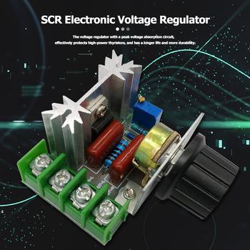 AC 220V 2000W SCR Regulator napięcia ściemniacze ściemniacze Regulator prędkości silnika termostat elektroniczny Regulator napięcia moduł tanie i dobre opinie ALLOYSEED Brak CN (pochodzenie)
