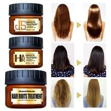 Маска для лечения волос magic Advanced молекулярная 5 секунд для восстановления повреждения корня волос для волос и кожи головы TSLM1