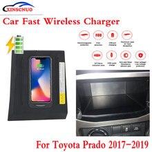 10Вт Ци автомобиль беспроводной зарядное устройство для Тойота Прадо 2017-2019 быстрой зарядки центральной консоли корпуса для хранения