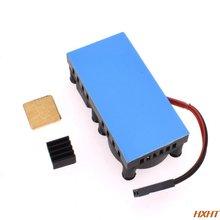 Комплект охлаждающих вентиляторов с алюминиевым радиатором raspberry
