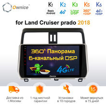 Ownice K1 K5 K6 autoradio Android 9,0 2G ram reproductor de dvd del coche para Toyota Land Cruiser prado LC150 2018 multimedia radio 4G LTE(China)