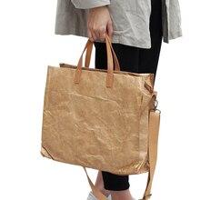 Women Latest Fashion Handbags Lady Shoulder Bag Kraft Paper