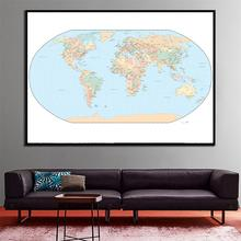 60x90cm HD World Map Vector illustration Creative Wall Decor Crafts For Home Living Room Decoration