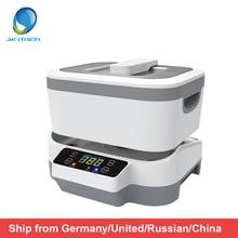 Dijital ultrasonik temizleyici sepetleri takı saatler diş 1.2L 70W 40kHz 220V/110V temizleyici banyo ultrason