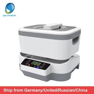 Image 1 - Limpiador ultrasónico Digital para joyería y relojes, con cestas, limpiador Dental de 1,2 L, 70W, 40kHz, 220V/110V, ultrasónico para Baño