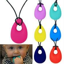 Аксессуары для кормления младенцев Детские Chewy ожерелье против аутизма ADHD кусающие сенсорные жевательные игрушки твердая соска уход