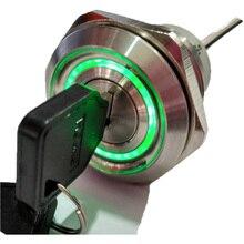 30mm 2 או 3 עמדה מתכת 12V תאורה מפתח נעילת מתג LAS1 AGQ30 נירוסטה