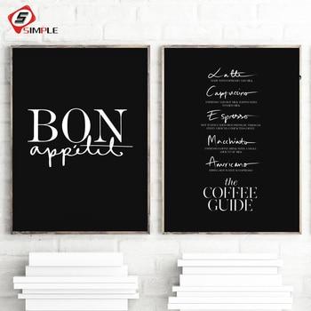 Carteles y impresiones de Bon Appetite cocina francesa arte decoración minimalismo café guía pared cuadros para comedor tipografía Póster