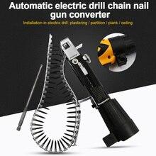 Цепной гвоздь адаптер Профессиональный Выход Кронштейн бытовой автоматический Электрический деревообрабатывающий инструмент с шурупами быстрая нержавеющая сталь