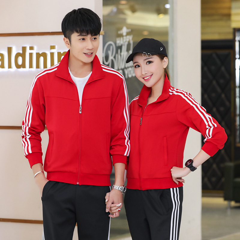 Autumn And Winter New Style Couples Sports Set Men's Running Sports Workout Clothes MEN'S Sport Suit School Uniform Set