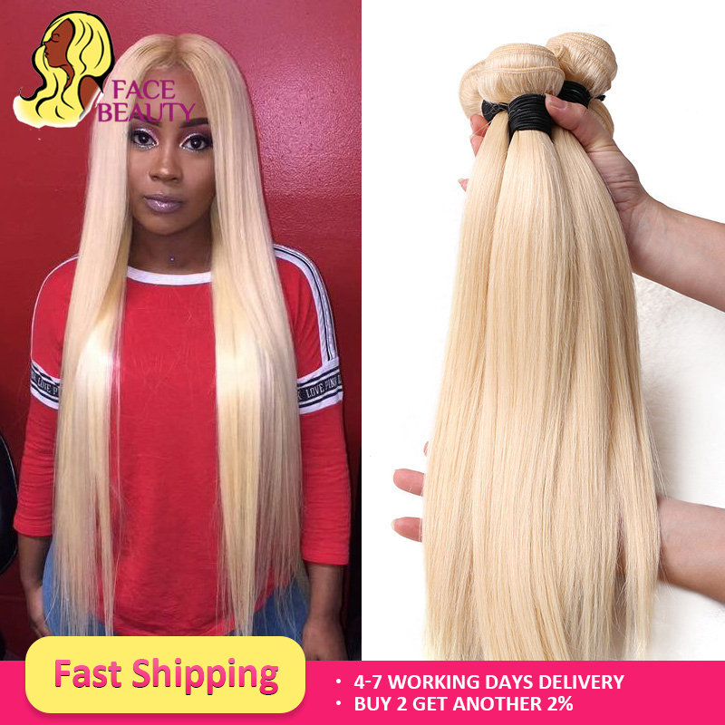 Facebeauty Straight Weave Weft Hair-Bundle Blonde Human-Hair Remy 36-38-40inch 26 1/3/4-brazilian title=