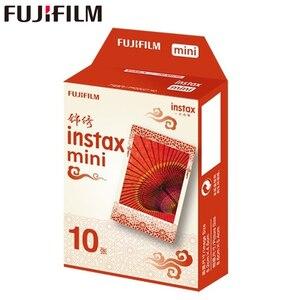 Image 2 - Fujifilm 10 Tấm Phim Đơn Sắc Cầu Vồng Rằn Ri Nâu Đất Mới Alice Cho Máy Chụp Ảnh Lấy Ngay Fuji Instax Mini 11 7 8 Mini 9 50S 7S 90 25 Chia Sẻ SP 1 Tức Thì