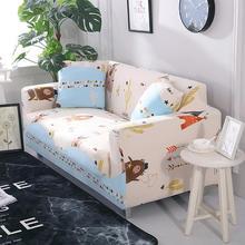 Тянущийся чехол для дивана с напечатанным рисунком дивана крышка мебели пылезащитный чехол для гостиной Домашние животные мягкие чехлы для дивана приспособление для дома