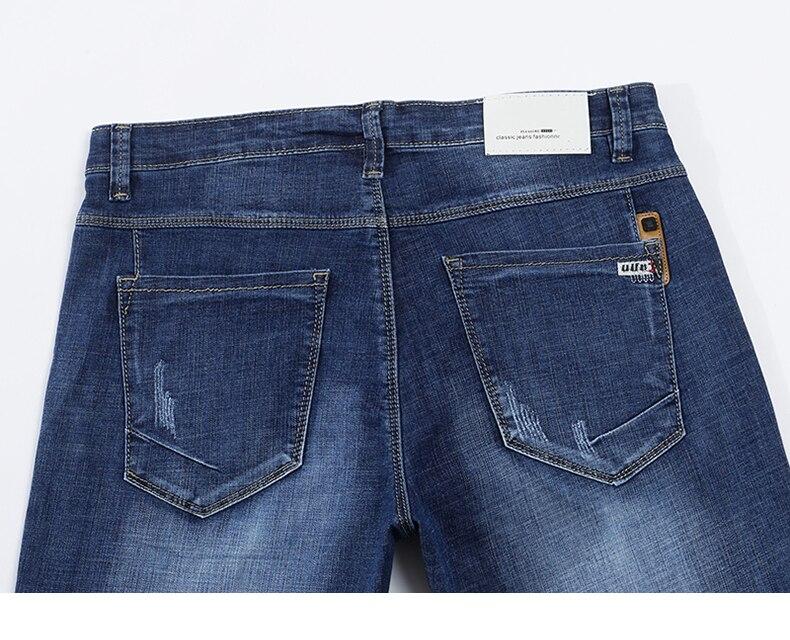 KSTUN Jeans Men Slim Fit Blue Summer Thin Ripped Jeans Men Streetwear Hip Hop Denim Pants Men's Clothes Wholesale Dropshipping 14