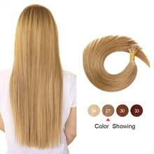 Gazfairy кератиновые Предварительно Связанные волосы для наращивания