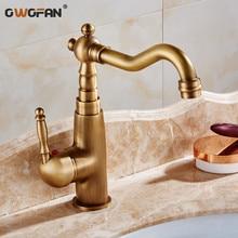 Basin Faucets Antique Brass Sink Faucet Single Handle Bathroom Water Mixer Taps Swivel Classic Crane HJ-6719F