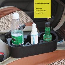 Suporte de copo de água do carro acessório do carro titular de copo duplo assento automático gap organizador para o telefone móvel chave do carro acessórios