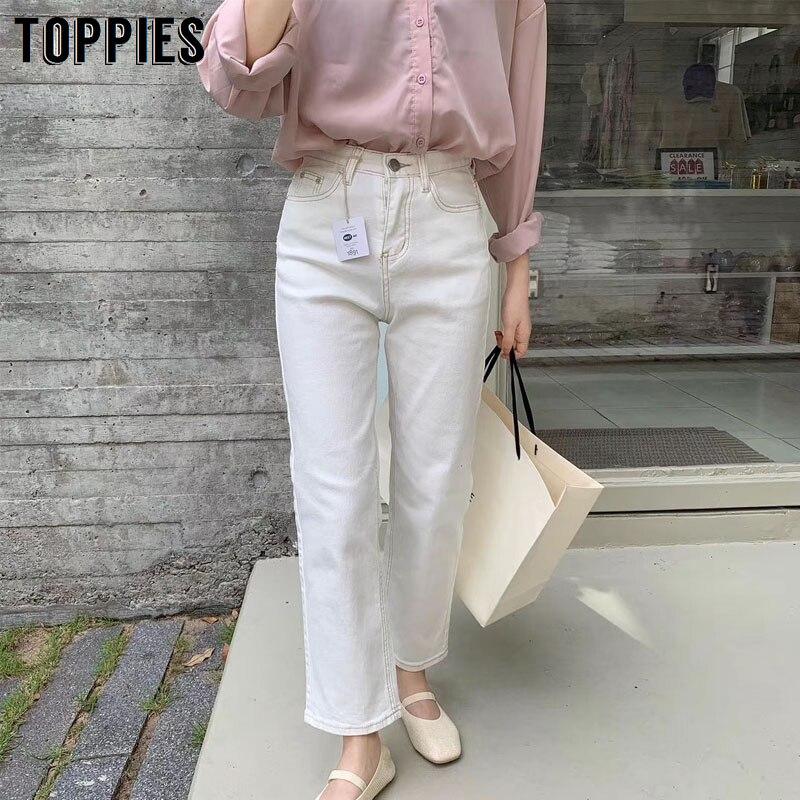 White Jeans Pants 2020 Spring Women Denim Pants Korean Fashion High Waist Trousers Women