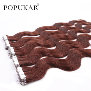 цена на Popukar 2g/piece 20pcs brazilian virgin cuticle aligned hair body wave adhesive double sided tape extension hair
