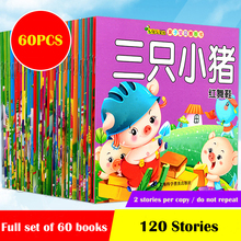 Random 60 Books Chinese Mandarin baby Picture Story Book Cognitive Early Education Stories Books For Kids Toddlers Age 3 to 8 цена в Москве и Питере