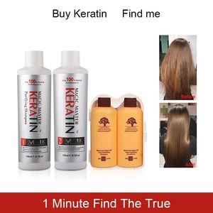 Image 2 - 120ml MMK keratyna bez formaliny Cocount zabieg keratynowy szampon oczyszczający do włosów podróży zestaw do pielęgnacji włosów kręcone produkty do włosów