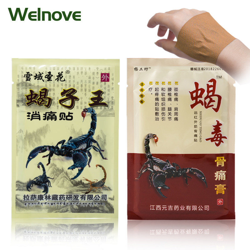 Two Styles Scorpion Venom Joint Pain Patch For Rheumatism Arthritis Back Body Orthopedic Medical Plastet Ointment Health Care