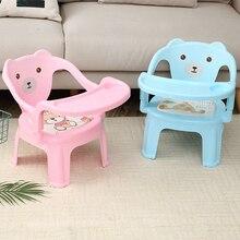 Детский сад детские стульчики для кормления детские сиденья и диван Мультяшные Нескользящие противоопрокидывающиеся детские безопасные настольные стулья