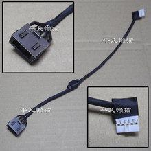Новый разъем питания постоянного тока, кабель для Lenovo G70-80 G70-70, разъем для подключения зарядного порта
