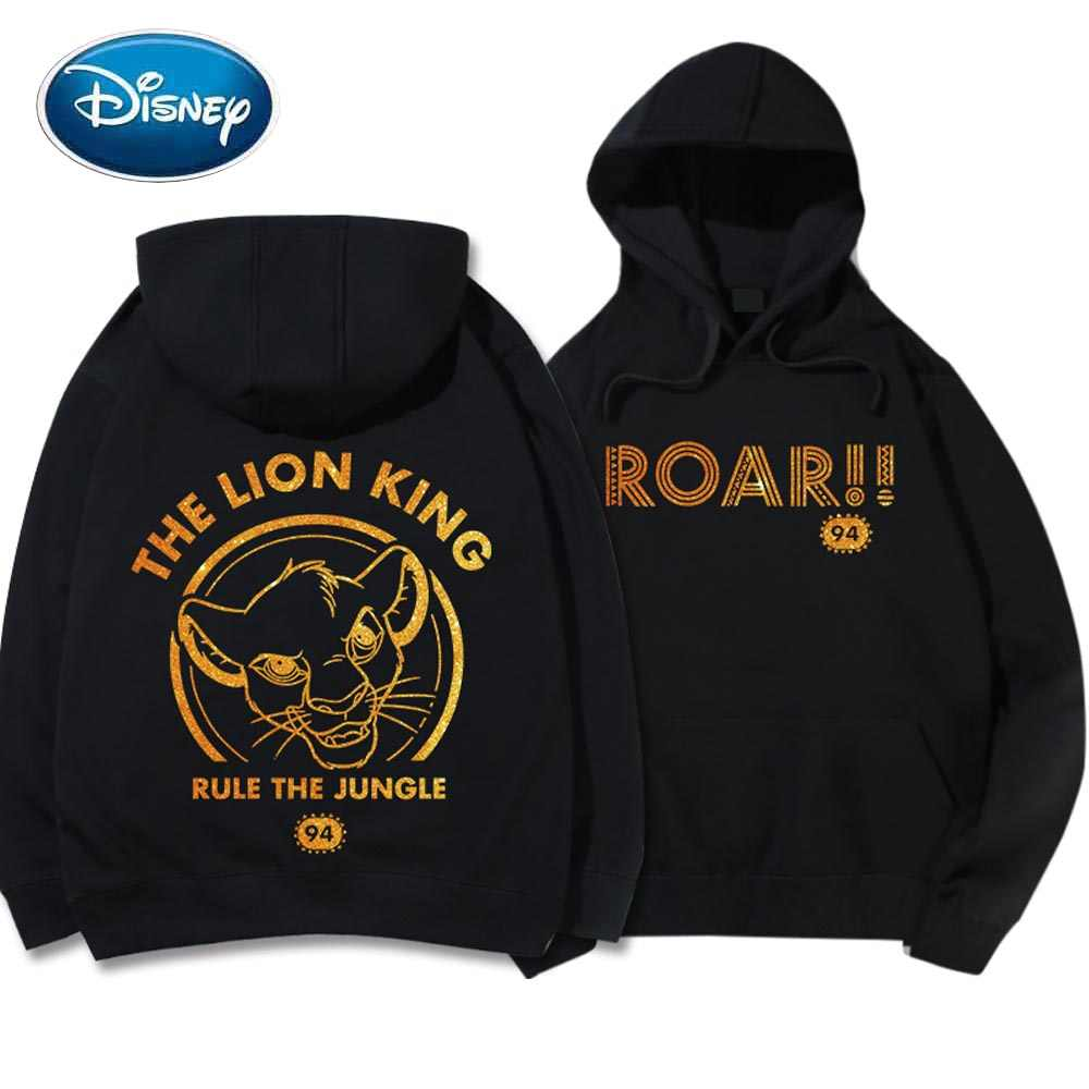 The Lion King Simba Uncle Disney Gift Jumper Top Le Scar Noir Sweatshirt