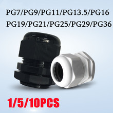 1/5/10pcs Waterproof Cable Gland Cable Entry IP68 PG7 For 3-6.5mm  PG11 PG25 PG36PGWhite Black Nylon Plastic Connector