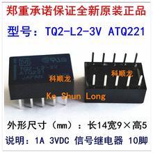 Frete grátis (10 peças/lote) 100% Original Novo TQ2 L2 3V ATQ221 TQ2 L2 5V ATQ229 TQ2 L2 12V ATQ223 10 PINOS 1A 3 5 12VDC Relé de Sinal