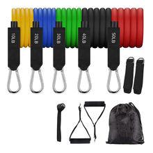 Комплект эспандеров для упражнений yaga 11 шт тянущаяся веревка