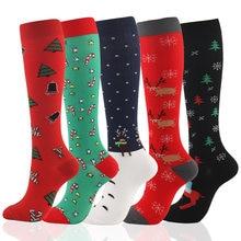 Компрессионные рождественские носки 5 пар в комплекте компрессионные