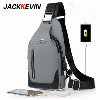 Men s chest bag leisure Messenger multi - functional shoulder Oxford cloth Korea Style Shoulder Bag