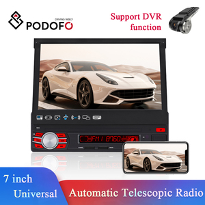 Podofo Car Radio 1 din Automatic Retractable Screen Car Stereo GPS Video Player WIFI Stereo AM/FM/RDS Radios Mirror Link