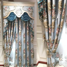 European-style Curtain for Living Room Bedroom Jacquard Curtains High-precisionshading Luxury Atmosphere Finished Custom Curtain wholesale high precision european style jacquard curtain fabric for living room bedroom blackout thermal insulation curtain