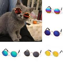 Lovely Glasses Cat Pet Products Eye-wear Sunglasses For Small Dog  Photos Props Accessories Top Selling