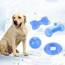 2021 hunde Knochen Ball Annd Bogen Form Pet Beißring Kühlung Kauen Spielzeug Für Hunde Zahnen Spielzeug Für Welpen Fit Mit behandelt 2021